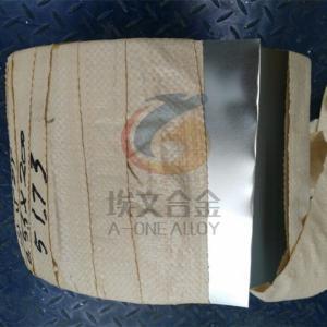 Quality Kovar expansion alloy strip, Kovar wire, kovar plate, kovar bar for sale