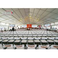 Quality Clear Span Structure Event Tents used for Meeting for sale