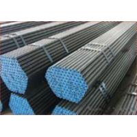 Quality Natural Gas Pipe for sale