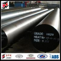 Quality Forged Aisi 1020 Steel/Sae 1020 Round Steel Bars for sale
