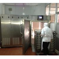 Quality Cooked Food Vacuum Cooler/Cooked Food Vacuum Cooling Machine for sale