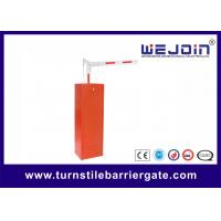 Buy cheap 80 Watt Automatic Parking Barrier Gate 3/6 Second Speed Highway Toll Application from wholesalers