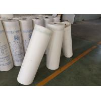 Buy cheap Ordorless Basement Waterproofing Membrane Preserve Structural Integrity from wholesalers