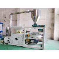 Quality Automatic SKD11 Plastic Scrap Granulator Dust Free 100 Mesh 75kw Abrasion Resistance for sale