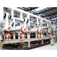 Quality 1880mm Napkin Paper Making Machine for sale