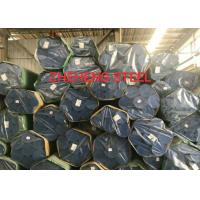 China A312 Standard Heavily Cold Worked Stainless Steel Seamless Pipe 300 Series 304 / 316L on sale