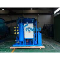Quality China Manufacturer Vacuum Turbine Oil Filtration Machine for sale