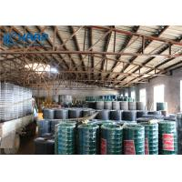 Buy cheap Decoration Welded Wire Mesh , Galvanised Welded Mesh Convenient 50x75mm from wholesalers