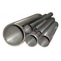 Quality Carbon Seamhide Steel Pipe JIS for sale
