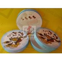 Quality Candy Large Cardboard Cylinder Tubes Packaging Paper Tube Box for sale
