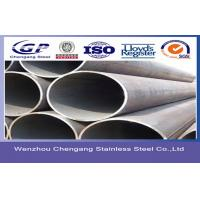 Quality 80mm ASTM - 270 Welded Cold Rolled Stainless Steel Pipe / Tube 202  For Gas , Liquid for sale