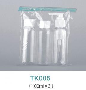 Quality Portable Transparent 100ml Cosmetic Travel Bottle Set Empty Bottle for sale