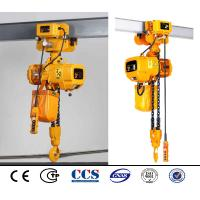 Quality 2 ton 3 ton 7.5 ton Electric Chain Hoist Block Manual Pulley Lever Block Specification for sale
