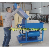China Paper Oil Filtration Machine, Waste Oil Purifier with double Plate Frame on sale
