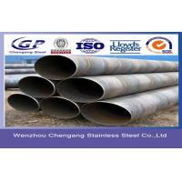 Quality ASTM 301 Structural Steel Pipe Cold Drawn , Thin Wall For Gas , Thickness 0.3mm to 40mm for sale