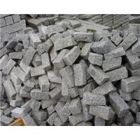 Quality Natural Silver Grey Natural Granite Paving Slab For Driveway Covering for sale