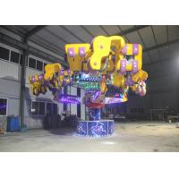 Quality Amazing Movement Kiddie Amusement Rides With Lift Swing And Rotate Function for sale