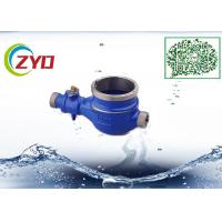 Quality High Grade Bathroom Plumbing Accessories Blue / Silver Durable Water Meter Body for sale