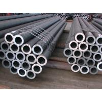 Quality JIS G4051 Seamless Mild Steel Tubing for Machinery Use , Round Thin Wall Steel Pipe with ISO for sale