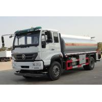 Quality Sinotruk HOWO 10000 Liters Oil Tank Truck Trailer Cryogenic Oil / Fuel Tank Truck for sale