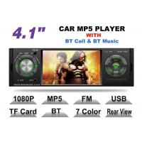 Quality Video Output 4 Inch Touch Screen Car Stereo Free Hand Call Full IR Remote Control for sale