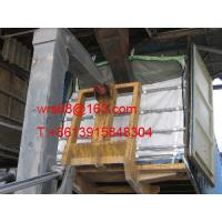 Buy cheap 20ft PP woven dry bulk container liner for sugar for Coca cola company from wholesalers