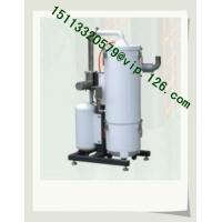 Quality China Plastics Central Feeding System White Color Central Filter OEM Supplier for sale