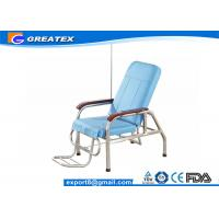 Quality Hospital , Clinic , Care Center infusion / Injection / Transfusion Chair With IV Pole for sale