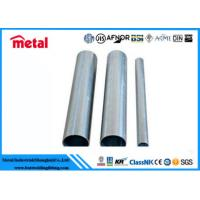 Quality Q215B Seamless Hot Dipped Galvanized Pipe , Silver DN150 Schedule 60 Steel Pipe for sale
