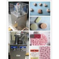 China ZP9 Rotary type tablet press tablet machine on sale