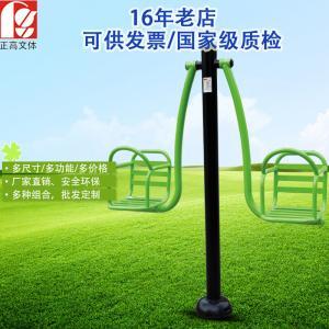 Quality high quality gym equipment outdoor fitness gym equipment for sale