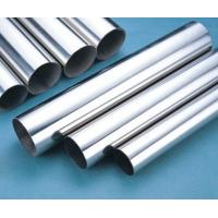 Quality 316L STEEL  PIPE for sale