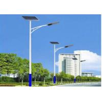 Buy cheap 10M 115W Integrated Solar Led Street Light With 24V 50Ah Battery , High Bright from wholesalers