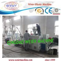 Quality Recycled PVC granules plastic pelletizing machine line with 100kg output for sale