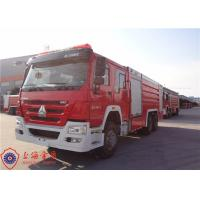 Quality 10180×2500×3650mm Size Wildland Fire Fighting Trucks , Fire Service Truck Gross Weight 33320kg for sale
