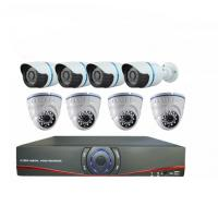 China Home Video CCTV DVR Security System 4 Outdoor and 4 indoor Camera DVR Kits 8CH 8 CHANNELS on sale