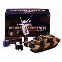 Quality R/C BATTLE TANK for sale