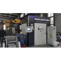 Buy cheap Powerful Zinc Flake Coating Machine Centrifugal Motor High Speed Easy Operation from wholesalers