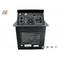 Buy cheap Aluminum Alloy Conference Room Table Connection Box Av Panel