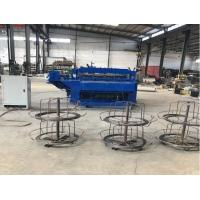 Quality 6roller together making Brick Force Welded Wire Mesh Machine/Mesh Making Machine for sale