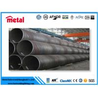Buy 3LPE Coated Steel Pipe Hot Rolled 1.8 - 22 Mm Thickness API Certification at wholesale prices