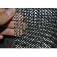 Quality 40/ 48 Inch Stainless Steel Woven Fabric Sieve / Screen For Mine Factory for sale