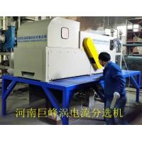 Quality supply jf1800 Eddy current separator/non-ferrous metal separator Stainless steel gray  8000 for sale
