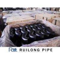 China Carbon Steel Seamless Pipe Fittings on sale