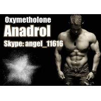 Oral Anabolic Steroids on sale, Oral Anabolic Steroids