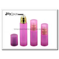Quality Pink 30ml 50ml PP Airless Pump Bottle Round Airless Cosmetic Bottle for sale