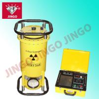 Quality NDT protable X ray flaw detector,frequency conversion gas-insulated X-ray 2505 for sale