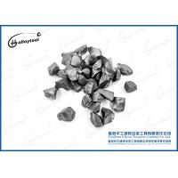 Buy cheap Tungsten carbide granules, tungsten carbide grit with coating for wear from wholesalers