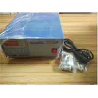 Buy cheap Industrial 25khz Digital Ultrasonic Generator Power Adjustable With Converter from wholesalers