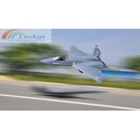 China YF-23 Black Widow II 12CH large EPO foam electric rc aircraft model EDF jet,RTF RC planes on sale
